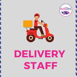 Delivery Staff required in Mumbai