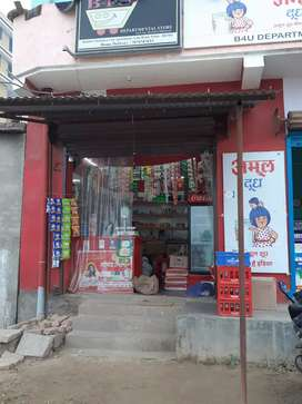 7 Month old New Grocery & General Store in Gola Road Danapur