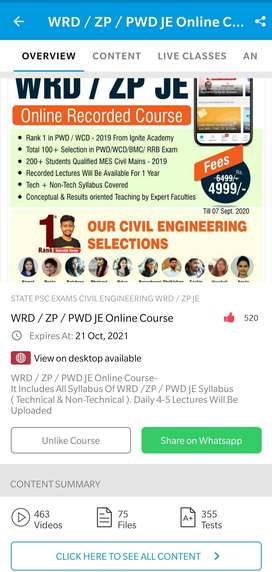 WRD ,ZP JE  EXAMINATION COURSE ON SALE 3999/-