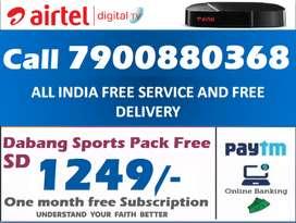 New Airtel DTH Dishtv HD SD Box Airteltv All over india offer @1249