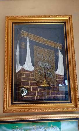 Kaligrafi Multazam Ka'bah