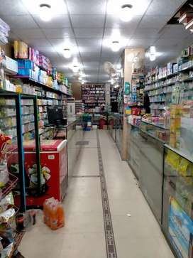 Chemist & Cosmetic Store For Sale
