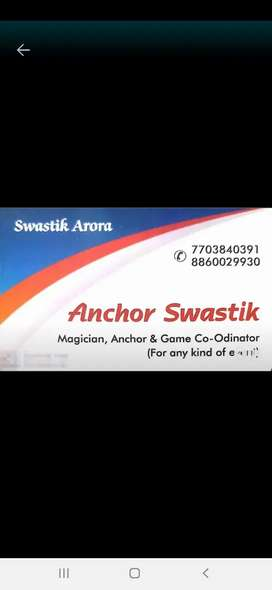 Magician cum game coordinator in Delhi ncr