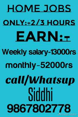 Limited vacancy, Just follow me