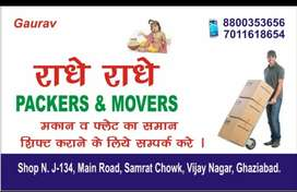 Packers and movers home flate shifting awailable hare