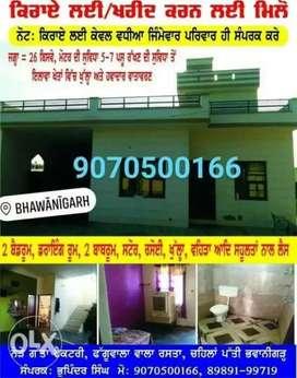 Near paper mil Bhawanigarh