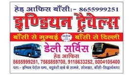 Bansi To Mumbai , Bansi To Dilhe