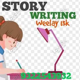 DATA WRITING JOB AVAILABLE MOVIE STORY WEELAY 13K