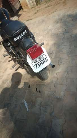 Number one condition vip number punjab number awaj puri ghant