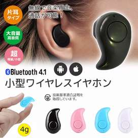 Wireless Mini Earphone