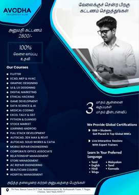 3month online course 3month internship