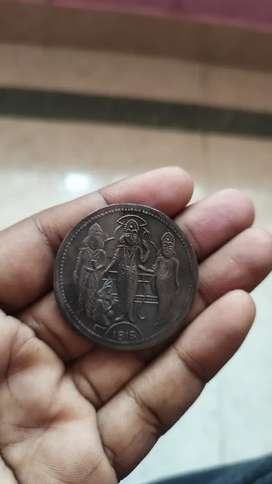 East india company coin 1818