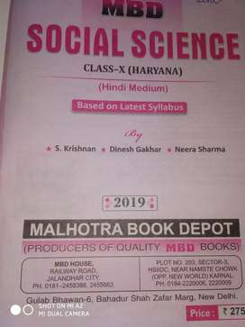 Social Science MBD Hindi | CLASS 10 | Haryana