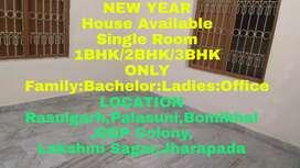 2BHK 5500 3BHK 7000 1BHK 5000 To 7000 Near Palasuni To Lingipur