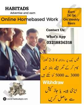 | Facebook workers required for data entry |