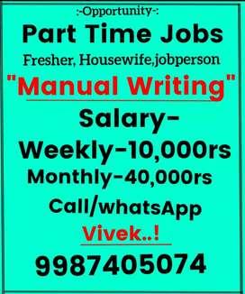 Part time job details