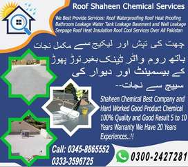 Roof Waterproofing Roof Heat Proofing Bathroom Leakage Water Tank Leak