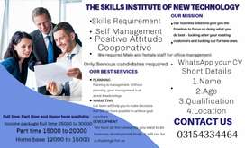 We required male and female staff for office management