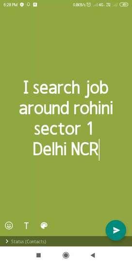 I search computer operator job