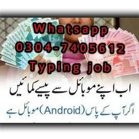 Online typing job job for everyone daily salary. 37618