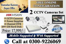 Set of 2 CCTV Security Cameras with 1 Year Warranty (2.0 Megapixels)