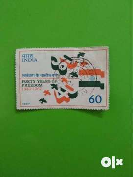 Postage Stamp - 40 Years Independence