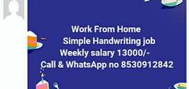 Work From Home simple Handwriting Work