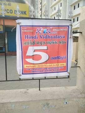 Spoken Hindi in 30 hours