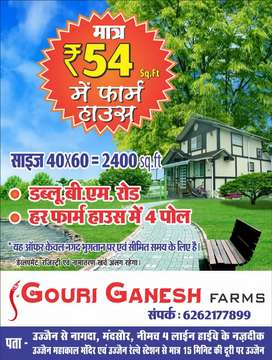 Good golden chance sales marketing income Karne