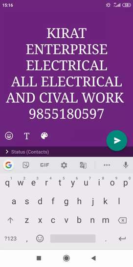 KIRAT ENTERPRISE ELECTRICAL AND CIVAL WORK