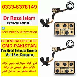 Free Gold by Using Underground Gold Metal Detector. 1236-X2 Model USA