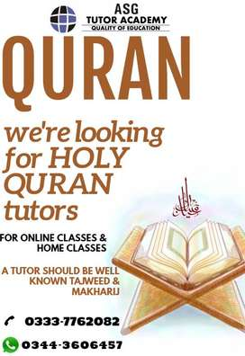 HIRING TUTORS FOR HOLY QURAN CLASSES