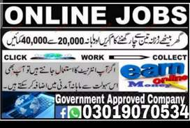 Job available