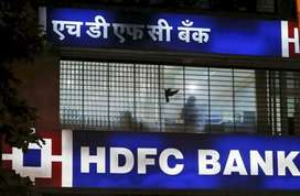 HDFC bank calling requirements