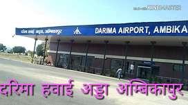 Urgent hiring fresher candidate apply @ Ambikapur Airport