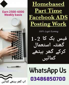Online jobs trusted side