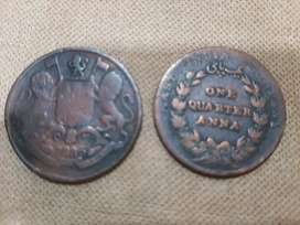 Old antique Coins