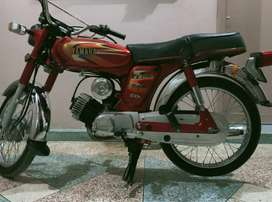 Yamaha Royal