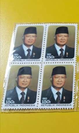 Materai Pak Soeharto  belum pernah terpakai