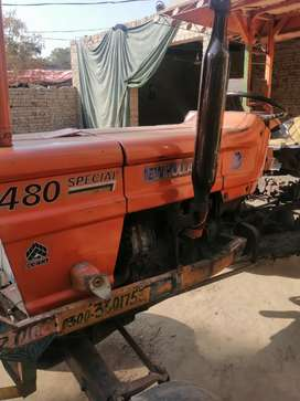 Ghazi tractor in  Good conditions have a complete copies etc