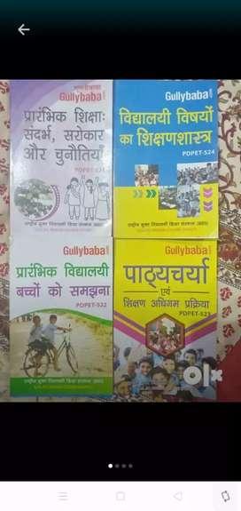 D.El.Ed  Books