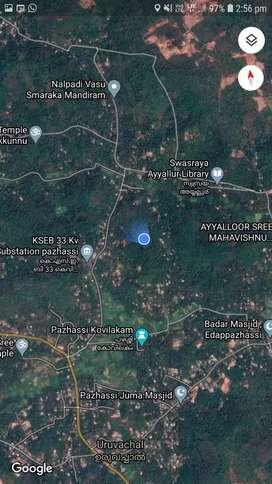 64 സെന്റ് സ്ഥലം വില്പനയ്ക്ക്  (മട്ടന്നൂരിൽ നിന്ന് 3.5km മാറി)