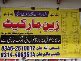 shops for sell