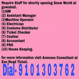 Require m/f Candidates for  Snow theme park at ghy