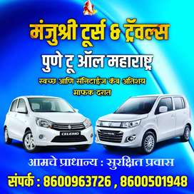 Manjushri tours and travels ,Car on rent 10 rs per km