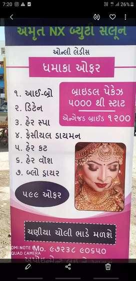 Amrut NX beauty salon bridal makeup nail art Skin Care Hair Care