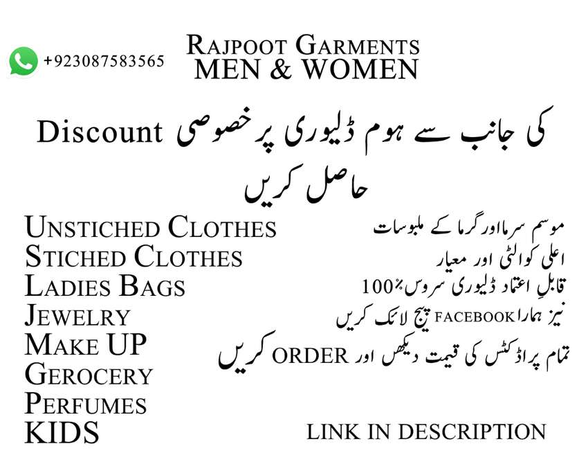Rajpoot Garments Online Delivery Services in Corona for your Home Need 0