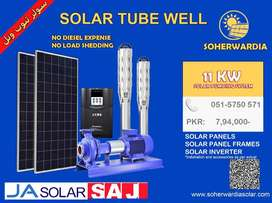 Solar Powered Tubewell Pumping System. 11 KW Solar System for Pumping.