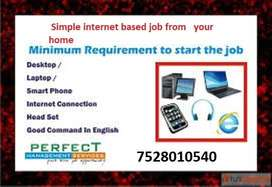 Part Time Typing Work / Work From Home / Data Entry/ Computer operator