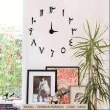 jam dinding Jumbo Kombinasi angka berkualitas MURAH dan prkatis